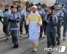 인순이 '평창올림픽 성공을 기원하며'