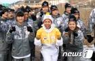 '평창올림픽 성공개최 파이팅'