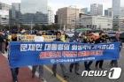 중형조선 노동자들 '구조조정 반대'