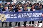 거리 행진하는 중형 조섭업계 노동자들
