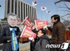 '성과연봉제 폐지' 촉구하는 전교조