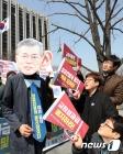 '성과연봉제 폐지' 촉구하며 퍼포먼스하는 전교조