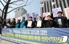 '성과급 폐지' 외치는 전교조