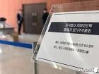 차바이오텍, 성난 주주들에게 '영업익 30억' 청사진
