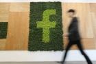 페이스북, 사진·영상 '팩트체크'…'가짜뉴스' 퇴출한다