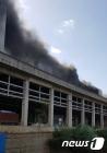 파주 LG디스플레이 폐수처리장 공사현장서 화재