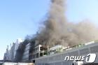파주 LG디스플레이 폐수처리장 신축현장 화재