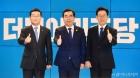 민주당 경기도지사 후보 경선 토론회