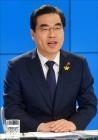 토론회 나선 양기대 민주당 경기지사 예비후보