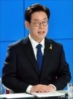 토론회 나선 이재명 민주당 경기지사 예비후보