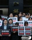 TV조선, 경찰 압수수색 통보에 반발