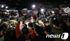 경찰의 압수수색에 반발하는 TV조선 기자들