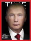 타임, 트럼프-푸틴 합성 사진 표지로 게재