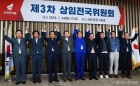 자유한국당 비대위원 구성 완료...위원장 포함 9명