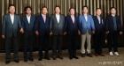자유한국당 비대위원 구성 완료