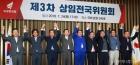 손 잡은 자유한국당 비대위원들