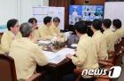 산업통상자원부 '태풍 솔릭 대비 긴급 대책회의'