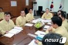 태풍 '솔릭' 대비 긴급대책회의 하는 산업부