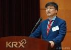 머니투데이-IPO컨퍼런스 참여한 손기영 회장