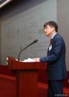 손기영 엔지켐 회장, 머니투데이-IPO컨퍼런스 발표