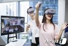 공간 뛰어넘는 소통 SK 옥수수 소셜 VR 서비스