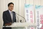 SK텔레콤 전국대리점협의회 출범식 참석한 우원식 의원