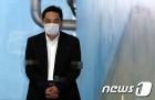 '도도맘 소송문서 위조' 강용석, 구치소로