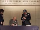 99세 투자자 김규한 사장, 44년만의 투자서명