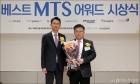 유안타증권, 'MTS 어워드' 트레이딩 부문 우수상 수상
