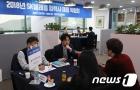 SK텔레콤, 협력사 채용박람회 개최