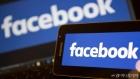 페이스북, 공유하지 않은 사진 노출 버그...최대 680만명 피해 가능성