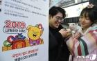 SRT '아프리카TV  BJ들과 함께하는 복돼지 포토타임'