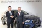 박항서 감독에게 'BMW X4' 선물한 도이치모터스