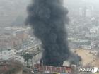 김해 진영대창초 체육관 화재 발생