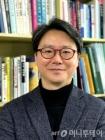 한국 관광문제, 산업생태계적 관점 접근해야