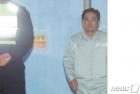 강용석 변호사 도도맘과 문서위조 혐의 무죄