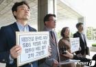 SBS노조, '경영자문료 갈취' 태영건설 회장·SBS 사장 고발
