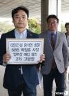 SBS노조, 태영건설 회장·SBS 사장 배임 혐의 고발