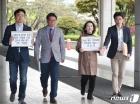 '경영자문료 배임 혐의' 고발장 제출하는 SBS 언론노조