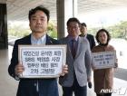 SBS 언론노조, 태영건설 고발장 제출