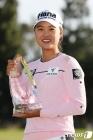 이민지, LPGA 투어 LA오픈 우승…통산 5승째