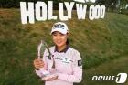 할리우드서 LPGA 투어 5승 달성한 이민지