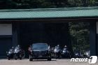 일 왕궁 떠나는 트럼프 대통령 차량 행렬