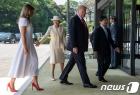 일왕 부부와 왕궁 환영식 참석하는 트럼프 부부