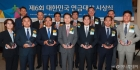 6회 대한민국 연금대상 수상자들