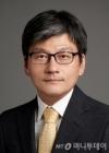 강남 아파트와 글로벌 유동성