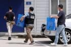 목동 빗물펌프장 현장감식 준비하는 경찰