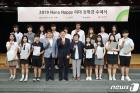 초로우산어린이재단, 하나금융그룹과 '하나 해피 리더' 장학금 수여