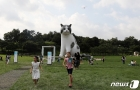 '거대 고양이가 나타났어요'
