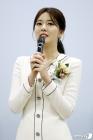 김민형 아나운서 '가구주택기초조사 참여해주세요'
